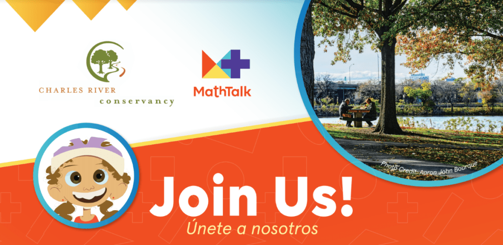 Invitation to visit the MathTalk installation at the Magazine Beach Footbridge. Invitation includes an image of the Charles River, and illustrations of children smiling.